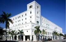Latin Quarter Specialty Center
